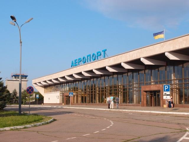 Аэропорт «Херсон»