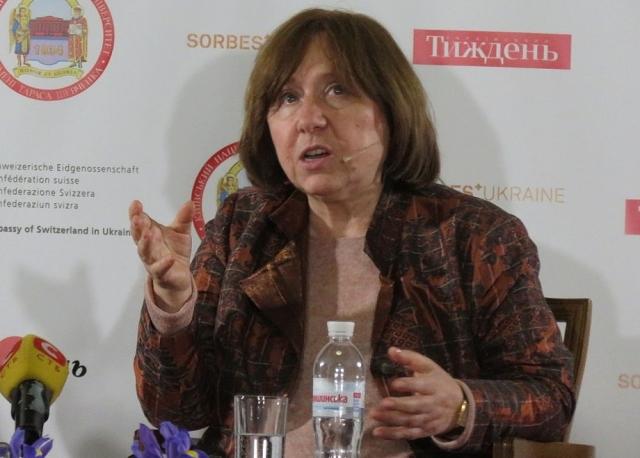 Выступление Алексиевич в Одессе отменили из-за угроз
