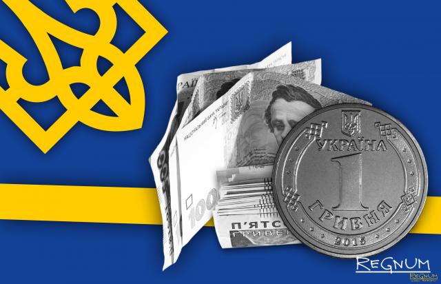 «Денег не просто мало — их нет, и уже давно»: обзор экономики Украины