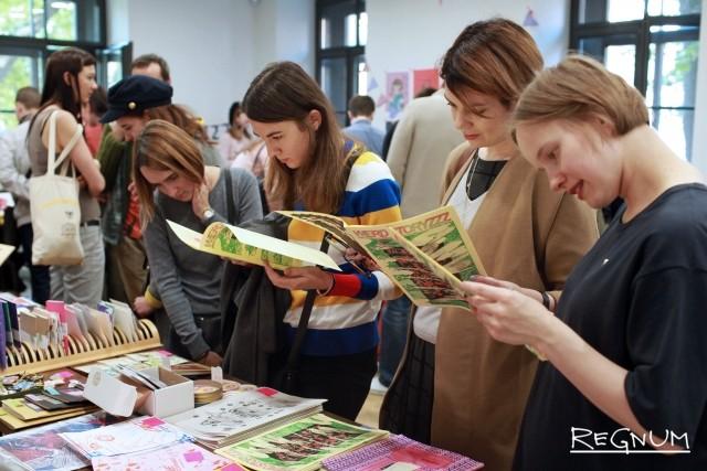 В Дамаске проходит Международная книжная ярмарка