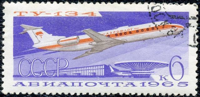 В Таджикистане поставили памятник самолету Ту-134