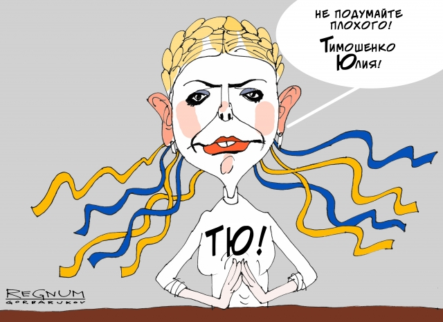 «Союз Коломойского и Кремля приведет к победе Тимошенко» — эксперт