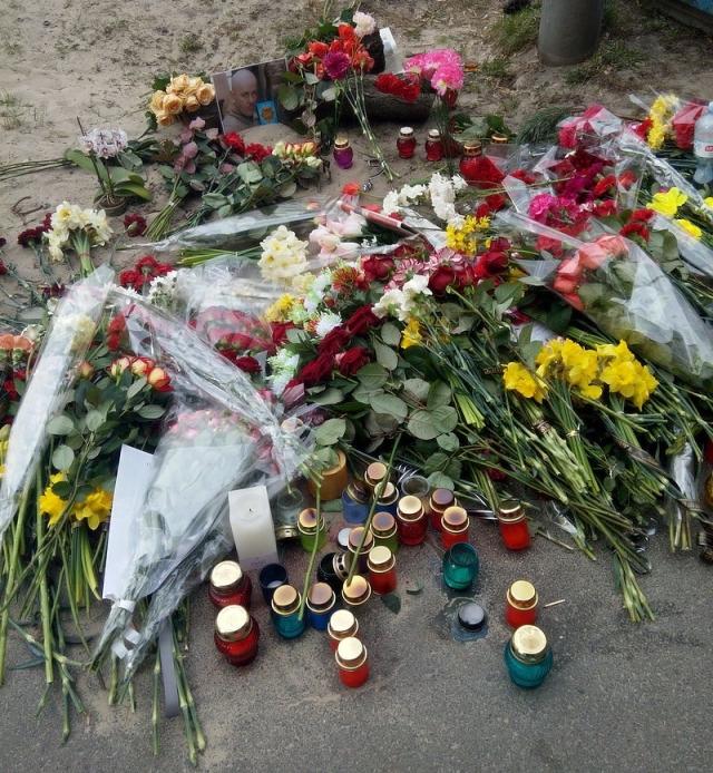 Суд назначил присяжных и дату заседания по делу об убийстве Олеся Бузины