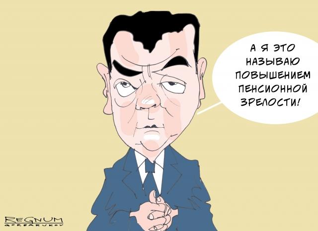 Медведев поддержал уголовную ответственность за увольнение предпенсионеров