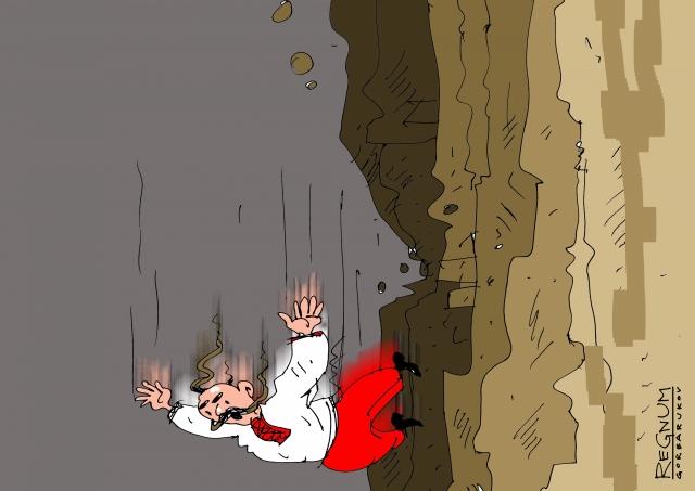 «Укргаздобыча» теряет чистую прибыль