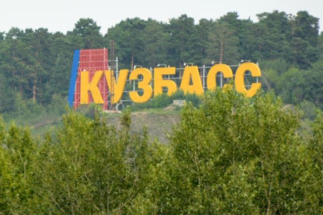 Кузбасские синоптики предупредили жителей региона о дожде, ветре и граде