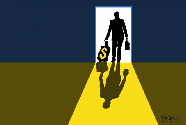 Эксперт о кредите МВФ: Украина фактически в состоянии дефолта