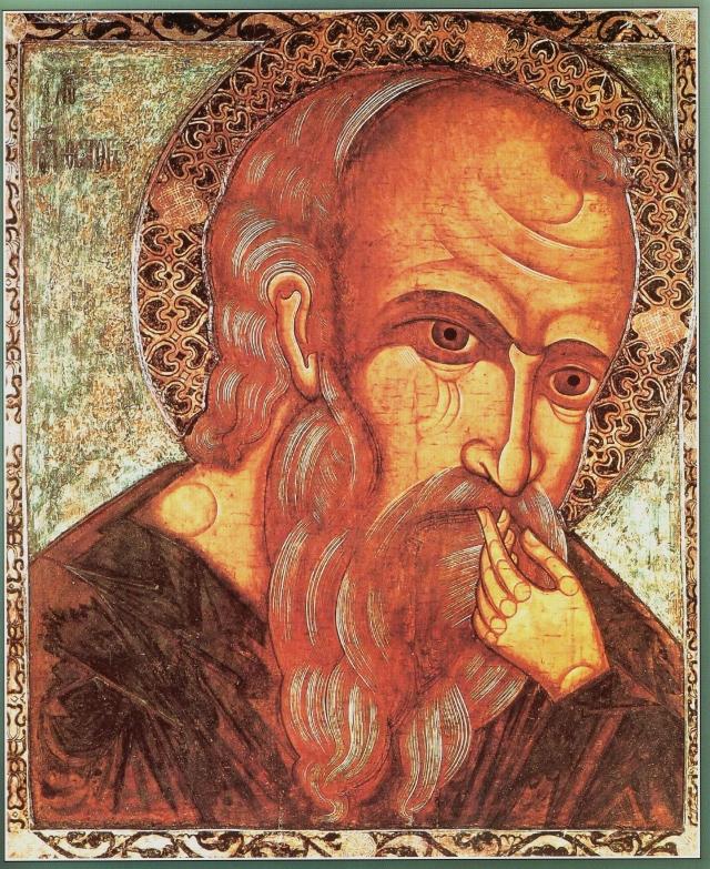 Апостол и евангелист Иоанн Богослов. Русская икона XVII века