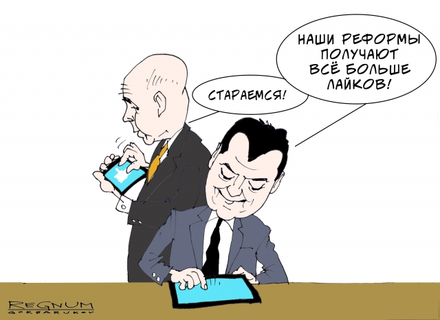 Россия и пенсионная реформа: референдум на бумаге или референдум на улицах?