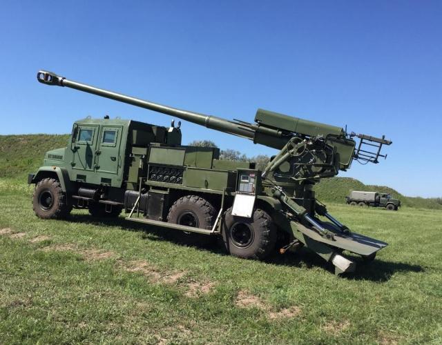 Украина демонстрирует новую артиллерийскую установку