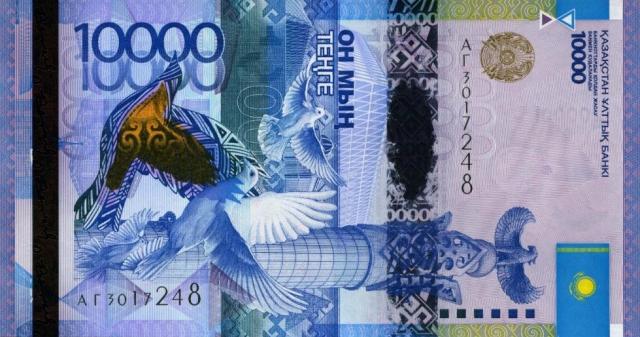 За полгода жители Казахстана обналичили более $17 млрд