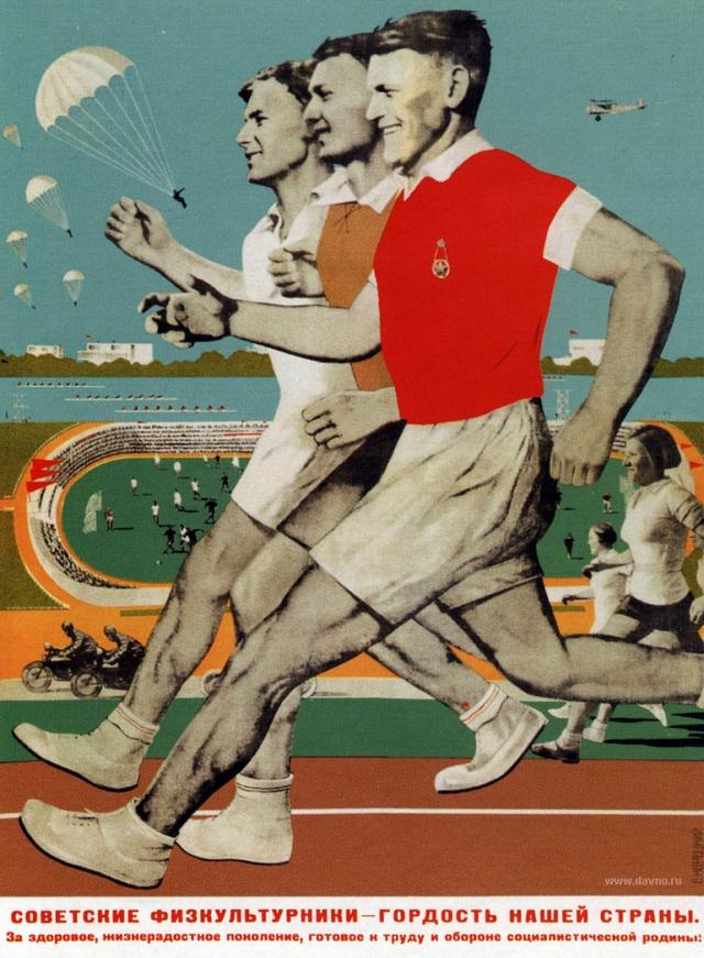 Сергей Шубенков завоевал серебро в беге на 110 метров с препятствиями