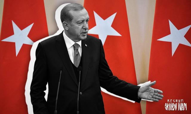 Момент истины для Эрдогана