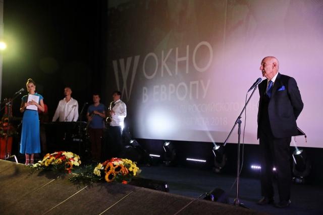 Медведев приветствовал кинофестиваль «Окно в Европу» в Выборге