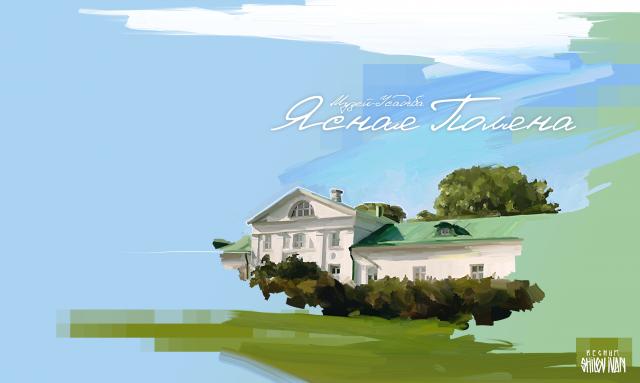 В музее-усадьбе Льва Толстого открылась Международная научная конференция