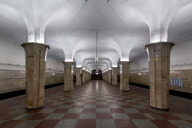 Станция Метро Кропоткинская — Москва