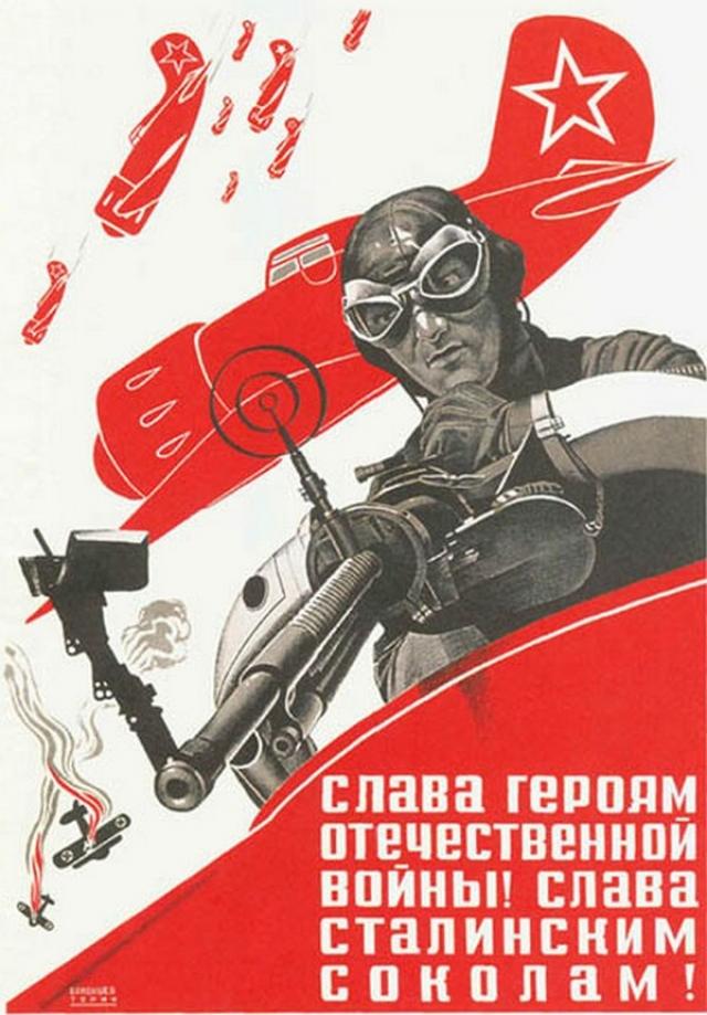 Опубликованы новые документы о подвигах советских лётчиков в годы войны