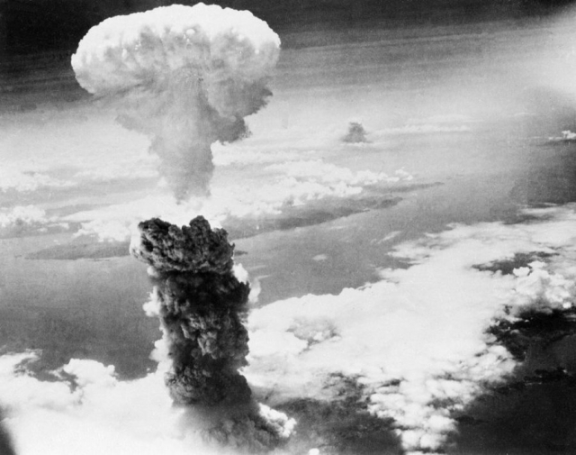 Атомная бомбардировка города Нагасаки 9 августа 1945