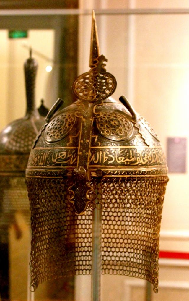 Шлем эпохи Сефевидов