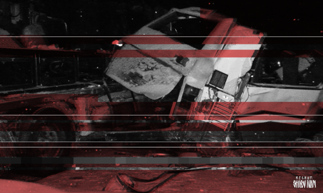 В Курганской области в ДТП погибли четыре человека