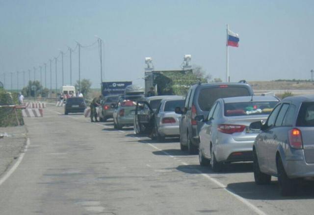 Украинский пункт пропуска в Крым заработал в штатном режиме