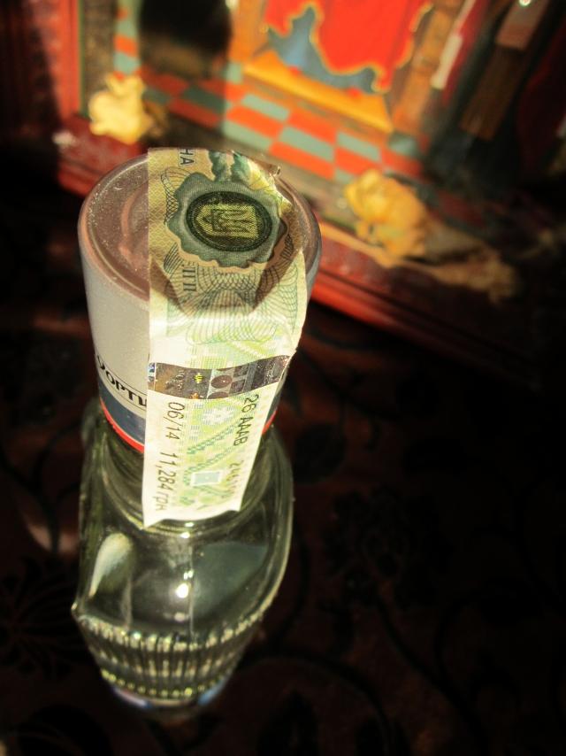 Акцизная марка Украины на алкогольную продукцию