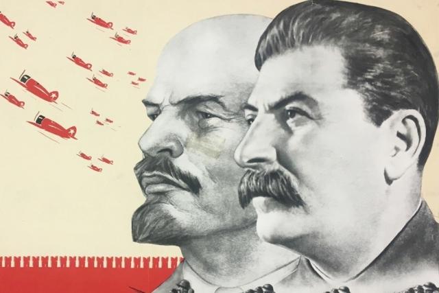 Открытка ленин сталин, открытки новорожденный