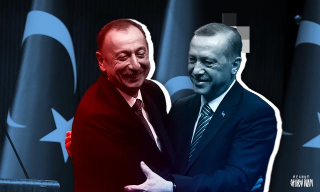 Алиев стал сдавать Эрдогана?