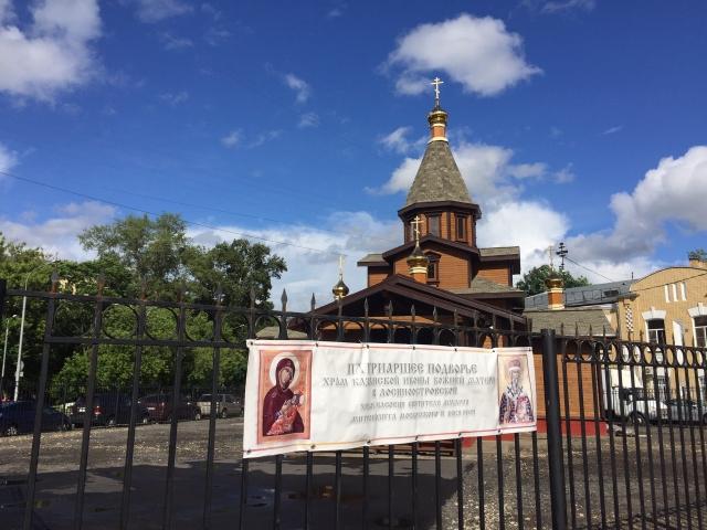 Москвичи продолжают неравную борьбу с чиновниками и РПЦ за парк «Торфянка»