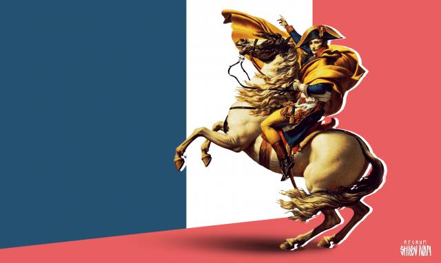 Честолюбец Наполеон Бонапарт