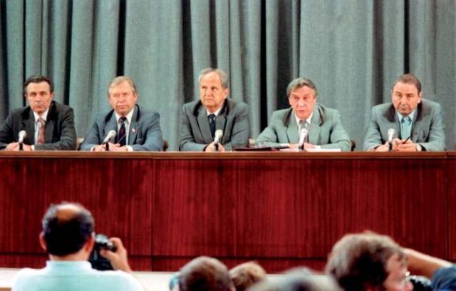 Пресс-конференция ГКЧП в здании пресс-центра МИД СССР на Зубовском бульваре 19 августа 1991 года