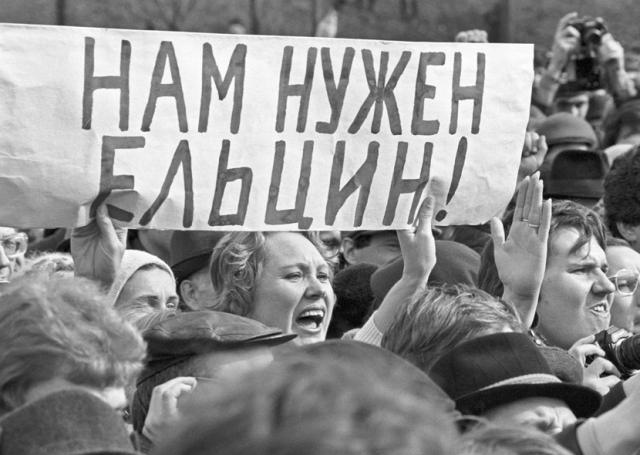 Лозунги в толпе