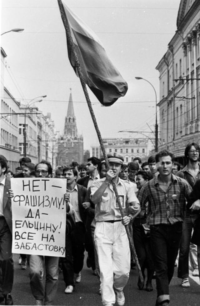 Диссиденты на марше