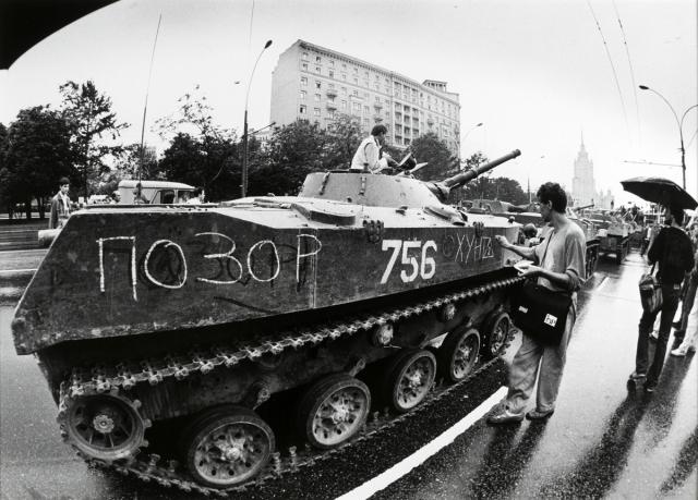 Войска начинают покидать город
