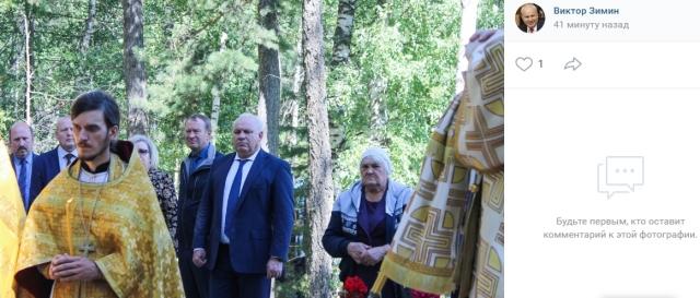 Хакасия вспоминает жертв катастрофы на Саяно-Шушенской ГЭС