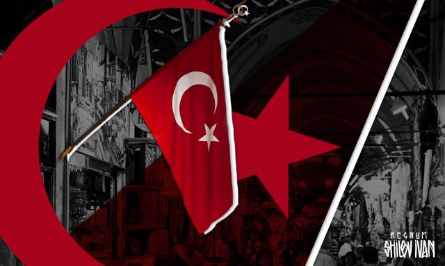 Рейтинговые агентства понизили позиции Анкары