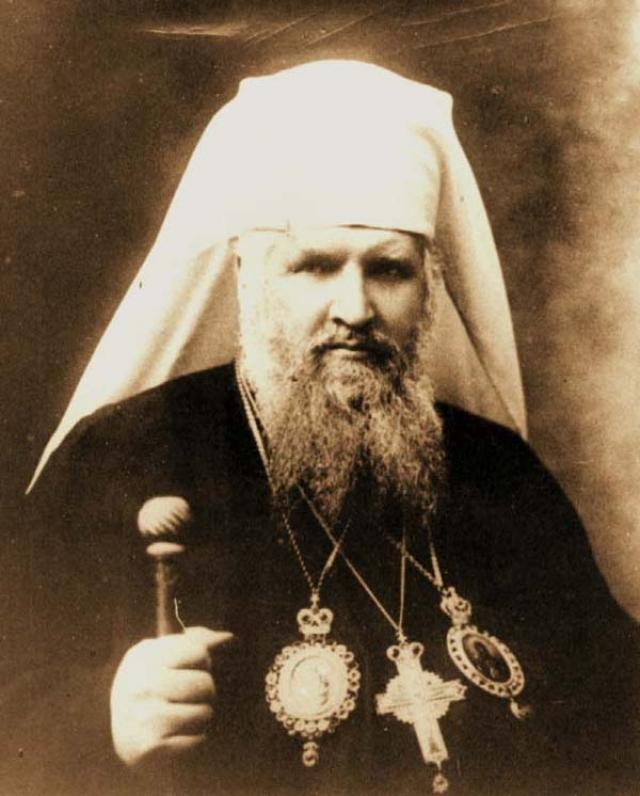 Андрей Шептицкий в 1921 году