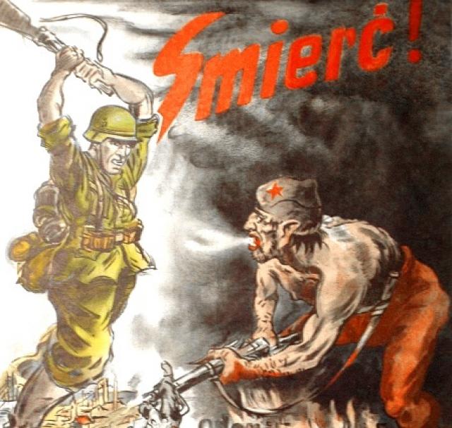 Антибольшевистский плакат середины XX века
