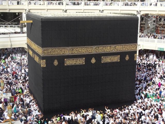 Миллионы паломников со всего мира начали хадж в Саудовскую Аравию