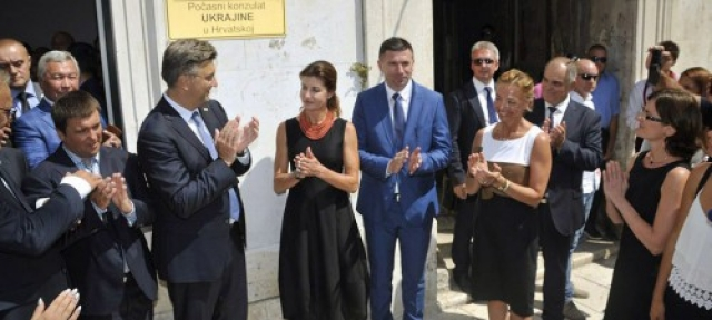 Жена Порошенко приехала в Хорватию на открытие консульства