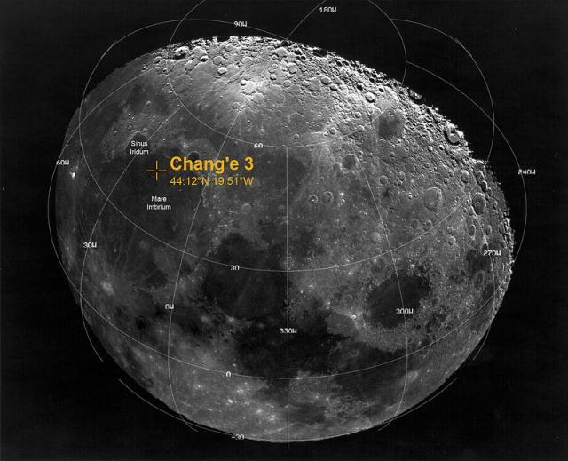 Место посадки китайской межпланетной автоматичекой станции. 2013