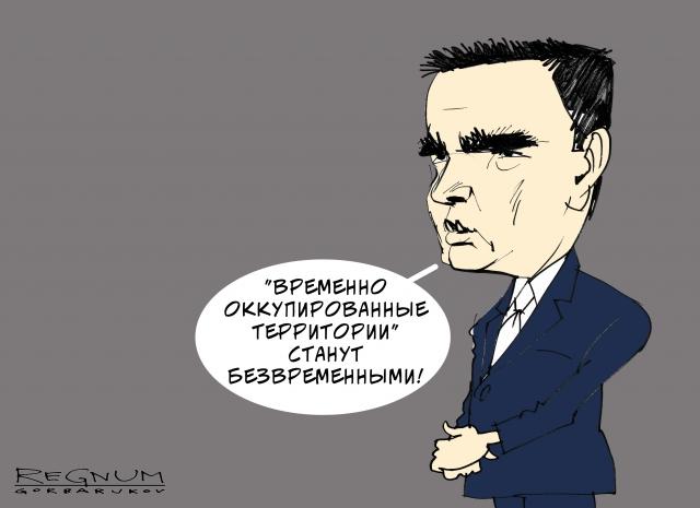 Глава МИД Украины призвал понять реальность и состояние войны с Россией