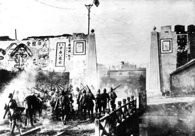 Японские войска в окрестностях Даньяна. Декабрь 1937