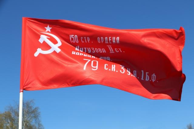 Запрет Знамени Победы в Перми: делом займется генеральный прокурор