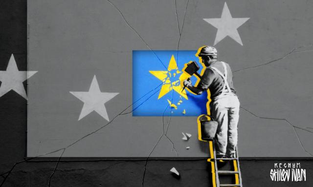 Проблемы Евросоюза