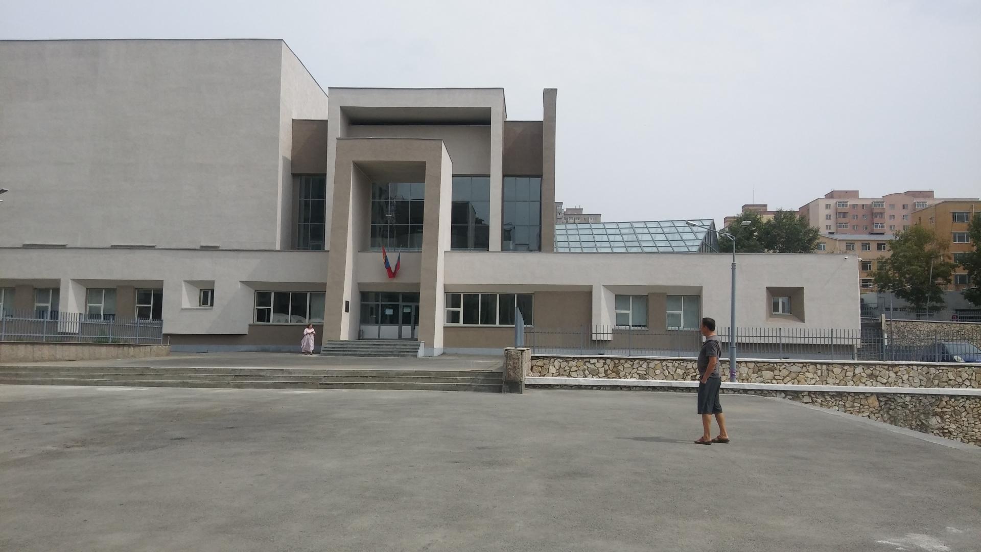 Здание Российского центра науки и культуры