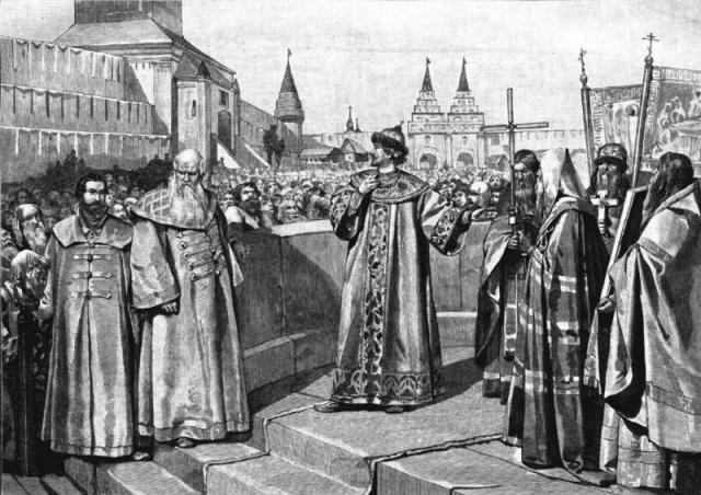 Клавдий Лебедев. Иван Грозный открывает Земский Собор покаянной речью