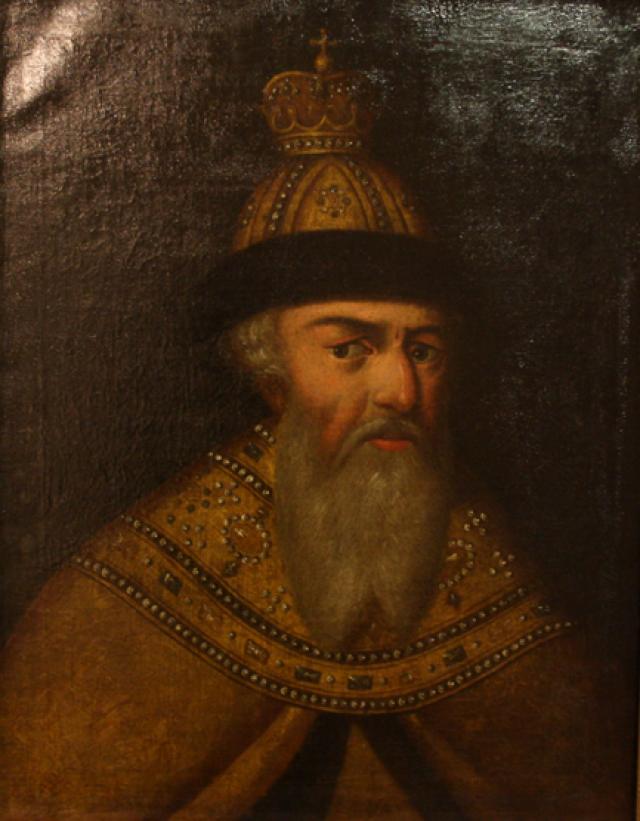 Парсуна Ивана Грозного. XVIII в