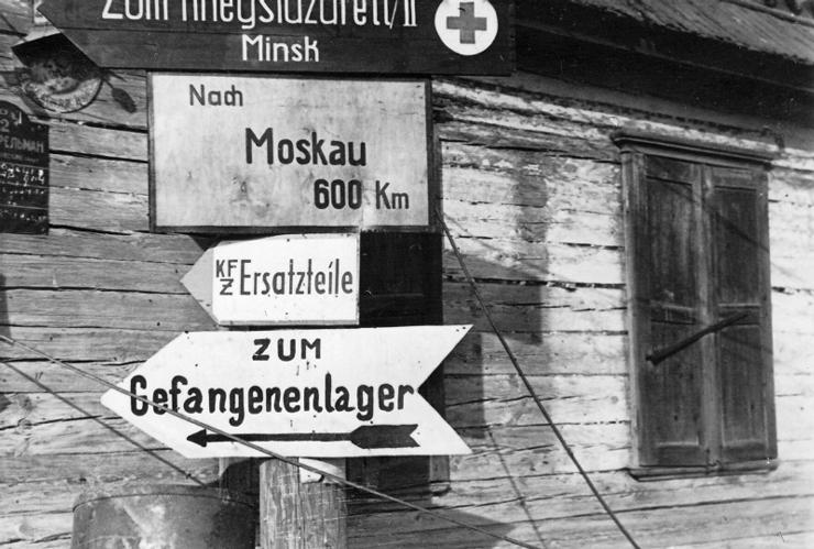 Немецкие указатели. Великая Отечественная война