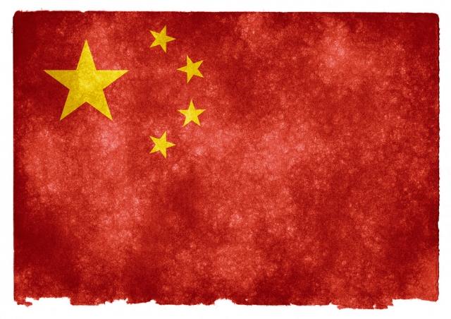Международный коммерческий экспертный комитет открылся в Китае